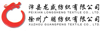 Peixian Longsheng Textile Co., Ltd.